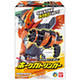 Kamen Rider Build: Character Raku Raku Modeler Vol.2: 1 Box (10pcs)