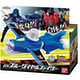 VS Vehicle Series DX Blue Dial Fighter (Lupinranger VS Patoranger)