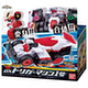 VS Vehicle Series DX Trigger Machine No.1 (Lupinranger VS Patoranger)