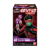 SHODO Kamen Rider VS: 1 Box (10pcs)