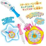 Star Twinkle PreCure: Star Color Pendant Cure Cosmo Ver.