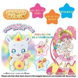 Star Twinkle PreCure: Power Up Transformation! DX Talking Fuwa