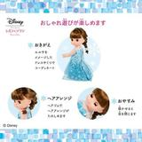 Remin & Solan: Solan Hair Deco Set Frozen