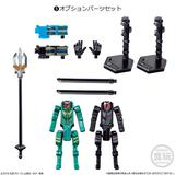 SODO Kamen Rider Zi-O RIDE PLUS2: 1 Box (10pcs)