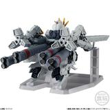 FW Gundam Converge EX28 Narrative Gundam A-Packs