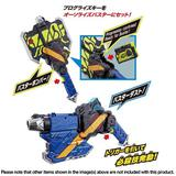 Kamen Rider Zero-One: DX Authorization Buster