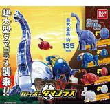 Gashapon Tamagorasu Vol.5: 1 Box (8pcs)