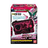 Kamen Rider Zero-One: Sound Progrise Keys Series SG Progrise Keys Vol.3: 1 Box (10pcs)
