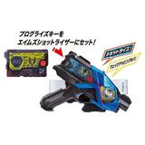 Kamen Rider Zero-One: DX Wake Up Kiva Progrise Keys