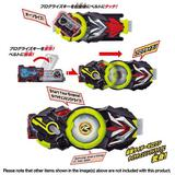Kamen Rider Zero-One: DX Tire Changing Drive Progrise Keys