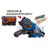 Kamen Rider Zero-One: DX GoGoGoGoing Ghost Progrise Keys