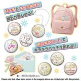 Can Badge Good! Sumikko Gurashi Set