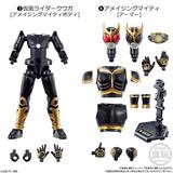 (Tentative) SO-DO Chronicle Kamen Rider Kuuga Vol.2: 1 Box (10pcs)