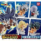 Dragon Ball: Super Warrior Capsule Figure Vol.04 1 Box 8pcs