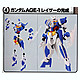 1/144 HG Gundam AGE-1 Normal & Razor Parts Mod Kit (Gundam AGE-1R)