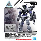 1/144 30MM Option Armor for Commander Type (Alto Exclusive, Black)
