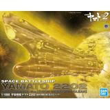1/1000 Space Battleship Yamato 2202 Final Battle Ver. (High Dimension Clear)