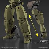 1/144 30MM bEXM-14T Cielnova (Green)