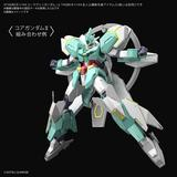 1/144 HGBD:R Hero Use New Exterior Weapons 2 (Tentative)