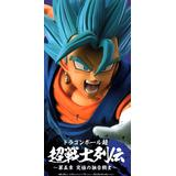 Dragon Ball Super: Super Warrior Retsuden -Vol.5 -Ultimate Fusion Warrior- B Super Saiyan God Super Saiyan Vegetto
