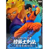 Dragon Ball Super: Super Warrior Retsuden -Vol.6 Inherited Power- A Ultimate Son Gohan