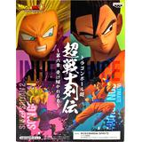 Dragon Ball Super: Super Warrior Retsuden -Vol.6 Inherited Power- B Super Saiyan 2 Son Gohan: Boy