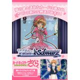 Cardcaptor Sakura: Clear Card: Weiss Schwarz Trial Deck Plus