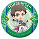 The Idolmaster Side M Fortune Can Badge 3rd Live Mini Chara Ver. 1 Box 11pcs