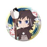 Demon Slayer: Kimetsu no Yaiba: Trading Can Badge Kakizome Ver. Type-A 1 Box 8pcs