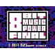 8Bit Music Power Final for FC & FC Compatible Machines