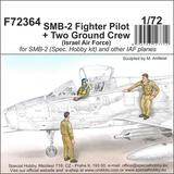 1/72 SMB-2 Fighter Pilot + Two Ground Crew (Israel Air Force)