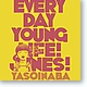 Everyday Young Life! Junes T-shirt Yellow XL