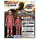 The Colossus Titan Costume Set Men's M