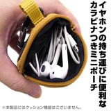No Game No Life: Shiro Earphone Pouch
