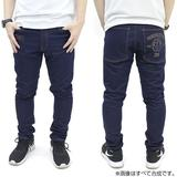 Mobile Suit Gundam: Zeon Army Relaxing Jeans: XL