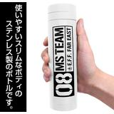 Mobile Suit Gundam: The 08th MS Team: Thermo Bottle: White