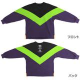 Evangelion: Eva Unit 1 Design Trainer XL