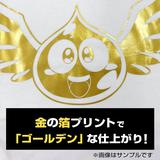 Dragon Quest: The Adventure of Dai: Golden Gome-chan T-shirt White XL