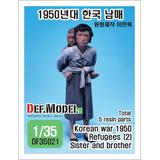 1/35 Refugees (2) Koera War  1950 Sister and Brother