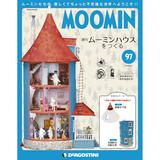 Moomin House Weekly Magazine #097