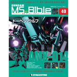 Weekly Gundam Mobile Suit Bible #040