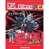 Weekly Gundam Mobile Suit Bible #045