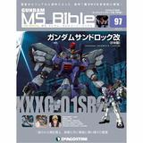 Weekly Gundam Mobile Suit Bible #097