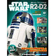 Star Wars: R2-D2 Weekly Magazine #007