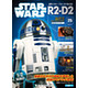 Star Wars: R2-D2 Weekly Magazine #025