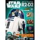 Star Wars: R2-D2 Weekly Magazine #027