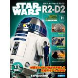 Star Wars: R2-D2 Weekly Magazine #071