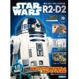 Star Wars: R2-D2 Weekly Magazine #073