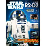 Star Wars: R2-D2 Weekly Magazine #077