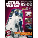 Star Wars: R2-D2 Weekly Magazine #084